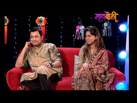 Katyar Kaljaat Ghusli - Subodh Bhave and Mrunmayee Deshpande - Bolate Taare Diwali Special