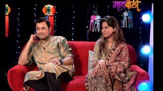 katyar kaljaat ghusli subodh bhave and mrunmayee deshpande bolate taare diwali special