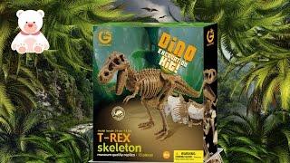 T-rex skeleton geoworld. Играем в палеонтологов. На раскопках динозавра Рекса.