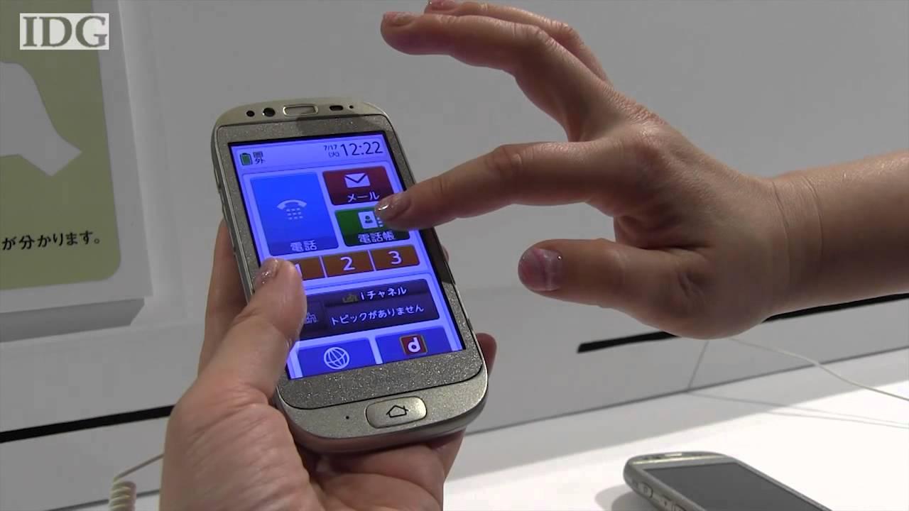 Специально для пенсионеров: Android-смартфон Fujitsu F12-D ...