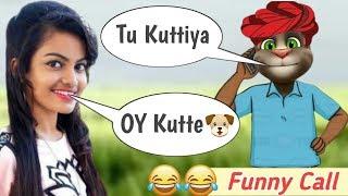 Beauty Khan Vs Billu Funny Call | Beauty Khan Tik Tok Video | Beauty Khan Tik Tok | Beauty Khan 50x