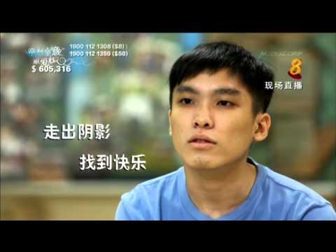 Singapore Children's Society Charity Show Singapore Children's Society Charity Show on MSN Video