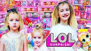 Открываем куклы и ЖИВОТНЫЕ ЛОЛ  Много сюрпризов  ОТ LOL