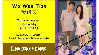 (Line Dance) Wo Wen Tian 我问天 - John Ng