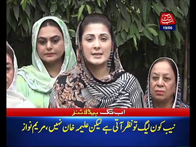 AbbTakk Headlines – 10 PM – 19 June 2019
