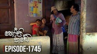 Kopi Kade  | Episode 1745 - (2019-12-29) | ITN Thumbnail