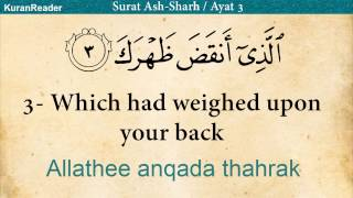 quran-94-surah-ash-sharh-the-relief-arabic-and-english-translation-