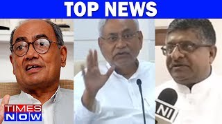 Top News Of The Day In 15 Minutes (11th September 2017)