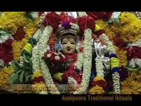 Sree Maha Mariamman is Our Temple