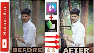 PICSART + SNAPSPEED EDITING TUTORIAL | PROFESSIONAL PHOTOGRAPHY EDITING | OWAIS ART PHOTOGRAPHY |