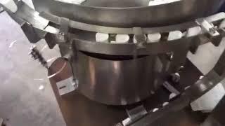Cap Vibratory Feeder System