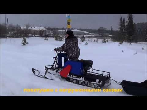 Мотобуксировщик ЛИДЕР 15 л с , производство Ижтехмаш, г  Ижевск