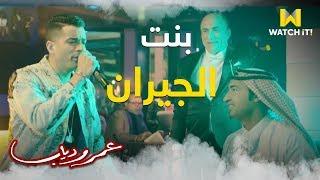 """عمر ودياب - """" حسن شاكوش """" مع #على ربيع و #مصطفى خاطر وهما عاملين خلايجة 🤣🤣🔥"""