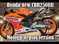 Honda new CBR250RR Motogp Repsol version Launched