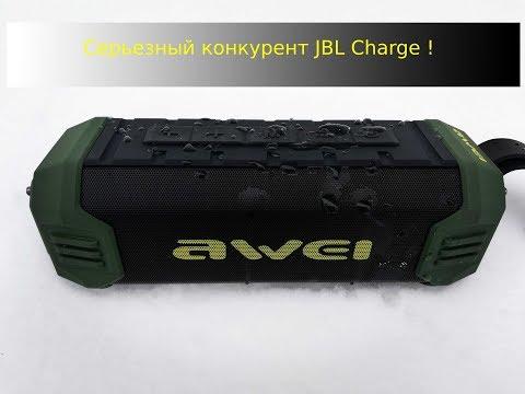 ШОК!!! Awei Y280 Оригинал! Дешевле JBL в 2 а то и 3 раза!!!