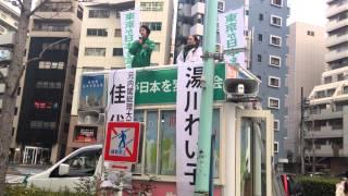 音楽評論家の湯川れい子さんと、細川護熙さん夫人の佳代子さんの応援演...