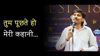 Hindi Shayari Performance by Dharam Rohit Kumar at Maharaja  Agrasen College Delhi