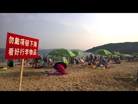 Made in China: Day Trip to the Beach