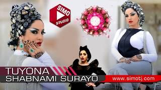 Шабнами Сураё -Туёна (2018) | Shabnami Surayo - Tuyona (2018) HD
