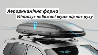 VW Roof boxes UKR