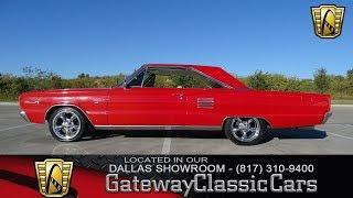 1966 Dodge Coronet 500   #540-DFW Gateway Classic Cars of Dallas
