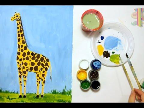 Как раскрасить жирафа красками