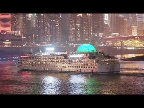 Chongqing Daily Night Cruise MS Yangtze Gold 5