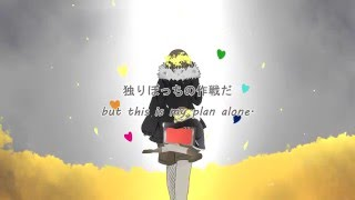 [ Flowerfell ] Ayano no Koufuku Riron - lアヤノの幸福理論  [ English Sub ]