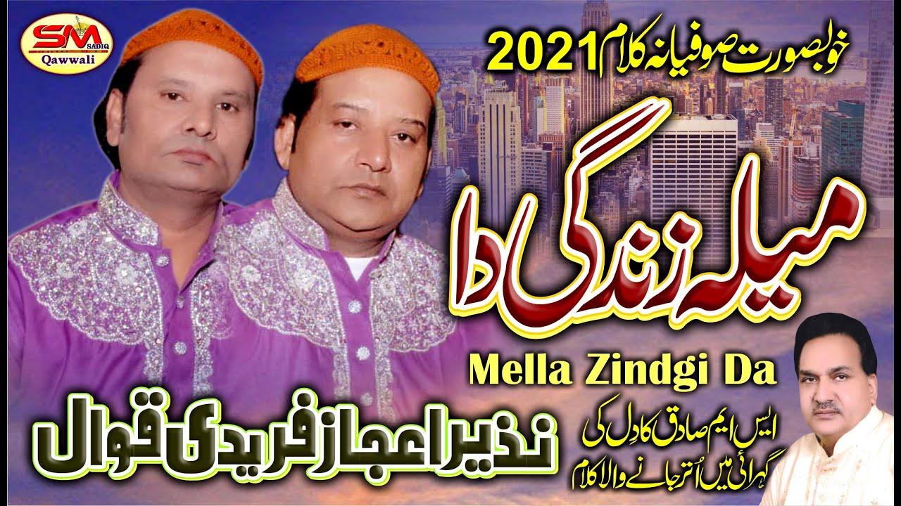 Download Mela Zindagi Da | New Sofyana Kalam 2021 | Nazir Ejaz Freedi Qawal |