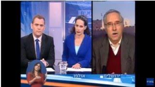 Prof. Gerald Steinberg, Israel TV Erev Chadash, Int