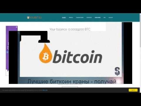Авто биткоин краны 2016 best binary options broker accepting us