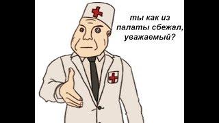ДАНЯ ЯРКИЙ ВСТУПИЛ В ШУЕ