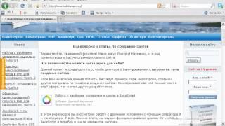 Ссылки, url-адреса и понятие атрибута