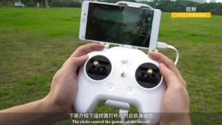 mi drone 4k tutorial    Safety Flight