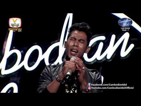 Cambodian Idol Season 2   Live Show Week 1    អិន ធារ៉ាវី   បបូរមាត់ចង្រៃ