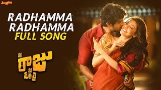 Radhamma Radhamma Full Audio Song | Nene Raju Nene Mantri | Rana Daggubati | Kajal Aggarwal