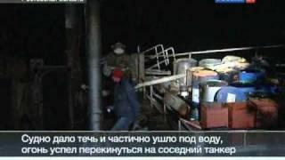 303805.flv(Пожар на нефтесборщике в Багаевской на Дону., 2010-10-18T07:18:05.000Z)