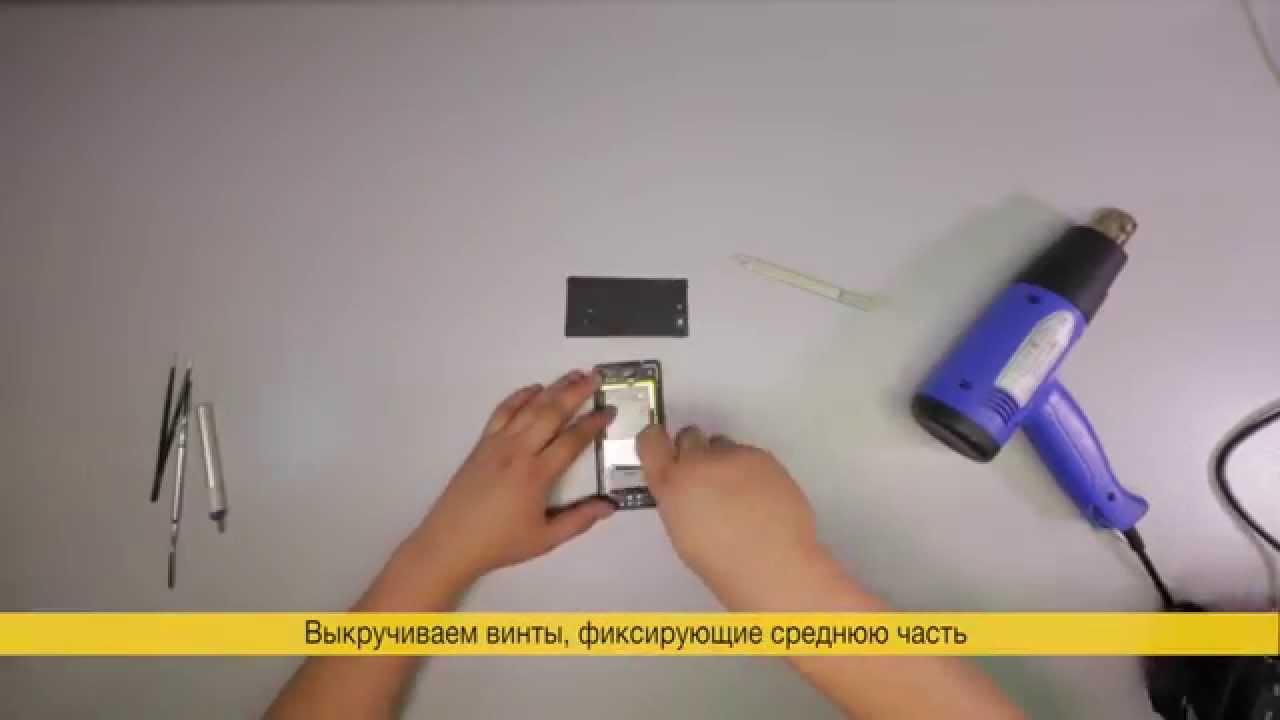 Сенсор Sony Xperia C C2305 разборка. Ремонт телефона Sony замена .