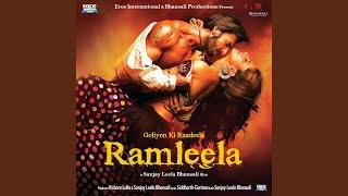Ram Chahe Leela