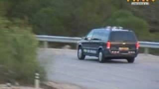 Chevrolet Uplander - שברולט אפלנדר