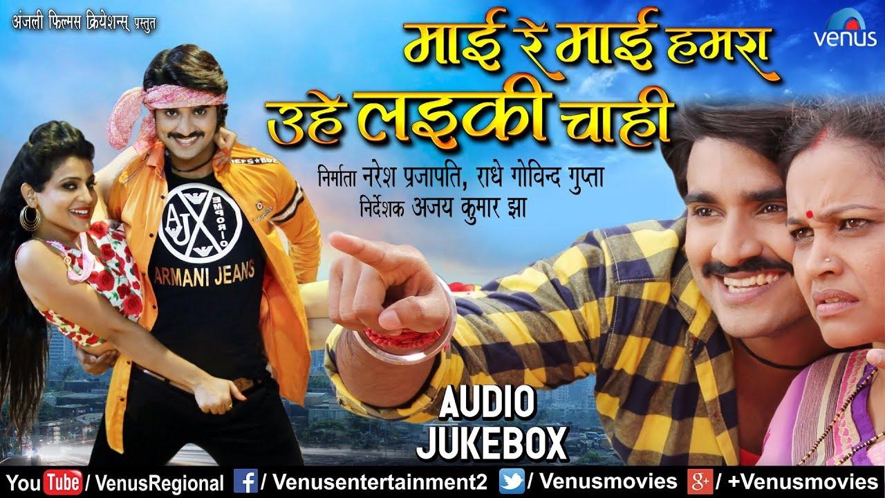 Sasural | ससुराल bhojpuri movie songs | jukebox | pradeep.