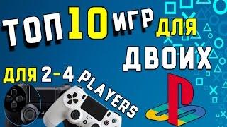 видео Рейтинг игр на PS4 для детей и взрослых