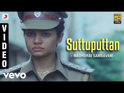 Madhurai Sambavam - Suttuputtan Video | Harikumar, Karthika | John Peter