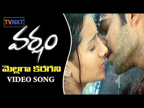 Mellaga Karagani Full Video Song - Varsham Movie || Prabhas & Trisha Super Hit Telugu Song || TVNXT