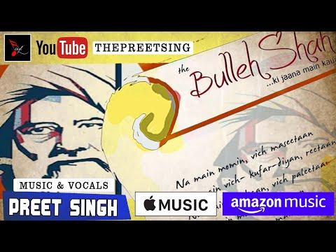 BULLEH SHAH (Sufi Kalaam) | Full Song | English Subtitles (Free Music)