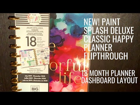 NEW! Paint Splash Deluxe Classic Happy Planner | Dashboard Layout | Hobby Lobby 18 month planner