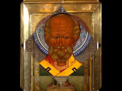 Акафист Святителю Николаю, архиепископу Мир Ликийскому, Чудотворцу