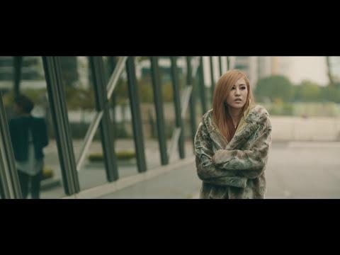 Renée 陳嘉唯~《你的快樂》Feat. ASH