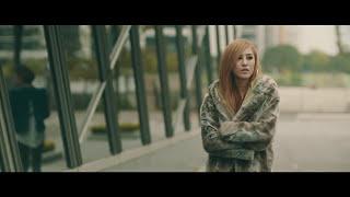 Renée 陳嘉唯~《你的快樂》Feat. ASH Mp3