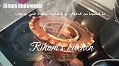 490732fac Bukhur Tchadienne بخور تشادي 🇹🇩👌🏼🔥😍 - YouTube
